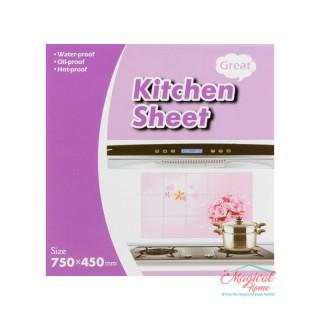 Folie protecție antistropire perete bucătărie autoadezivă 75x45cm 00650-08